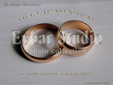 Поздравительная открытка с юбилеем свадьбы, фото обои фон заставка картинка тема рабочего стола