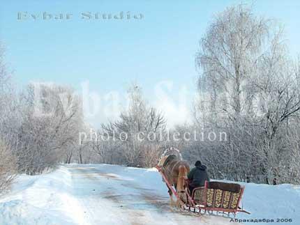 Название зимний пейзаж с запряженной