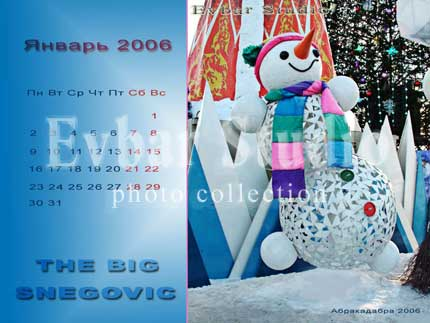 Большой Снеговик, фото обои фон заставка картинка тема рабочего стола