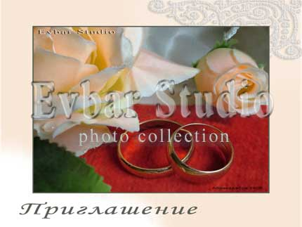 Обручальное кольцо, фото обои фон заставка картинка тема рабочего стола