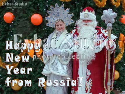 Дед Мороз и Снегурочка, фото обои фон заставка картинка тема рабочего стола
